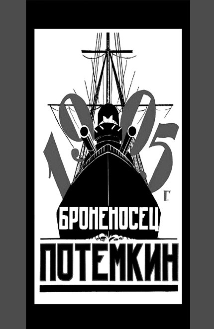 Cartell Potemkin Mare 430x662